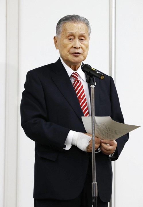 Yoshiro Mori, president of the Tokyo Olympic organizing committee, meets the press in Tokyo on Feb. 4, 2021. The former Japanese prime minister apologized for remarks he made that have been widely criticized as sexist and outdated. (Kyodo) ==Kyodo